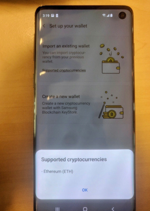 Leaked Samsung Galaxy S10 Images Show Built In Blockchain