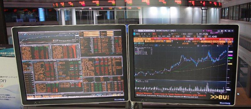 Bloomberg Terminal blockchain
